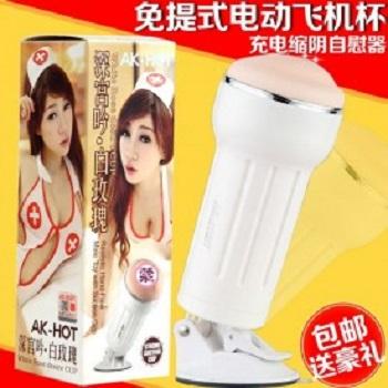 Alat Bantu Sex Pria AK-Hot Flashlight Vibrator