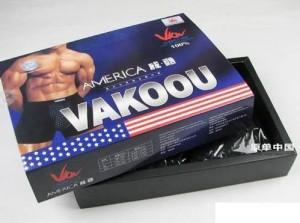 Pembesar Penis Celana Vakoou