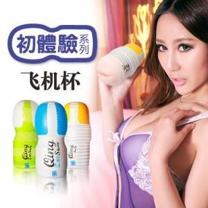 Alat Bantu Sex Pria Qing Cup Vagina