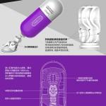 fantasy series masturbator alat bantu sex toys pria (6)