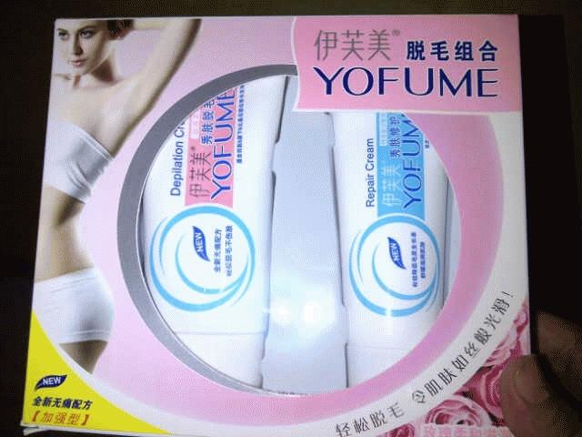 perontok bulu youfume cream