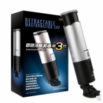 X-9 Retractable Masturbation