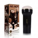 Flashlight AK-Hot
