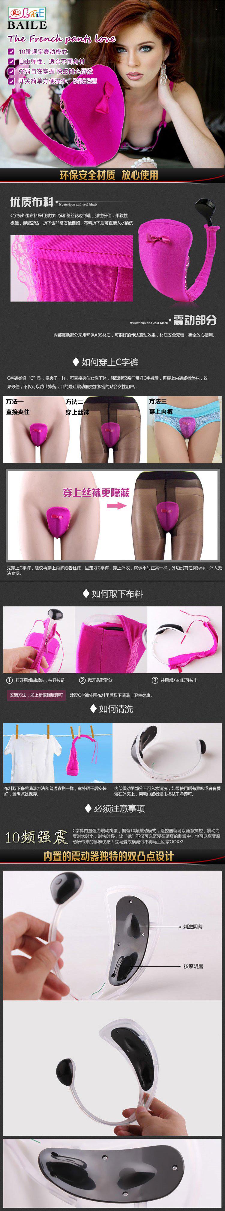 alat bantu sex wanita c-string