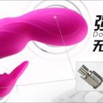 penis ikat pinggang silikon (9)