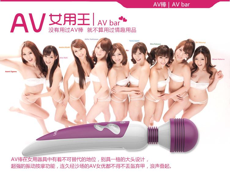 vibrator%20mix%20alat%20bantu%20sex%20toys%20wanita%20(5)