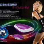 aurora-vibrator-egg-alat-bantu-sex-toys-wanita (3)