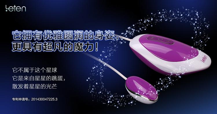 aurora-vibrator-egg-alat-bantu-sex-toys-wanita (7)
