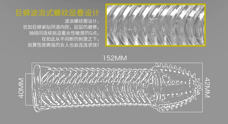 Basaltic Crystal Sleeve 3