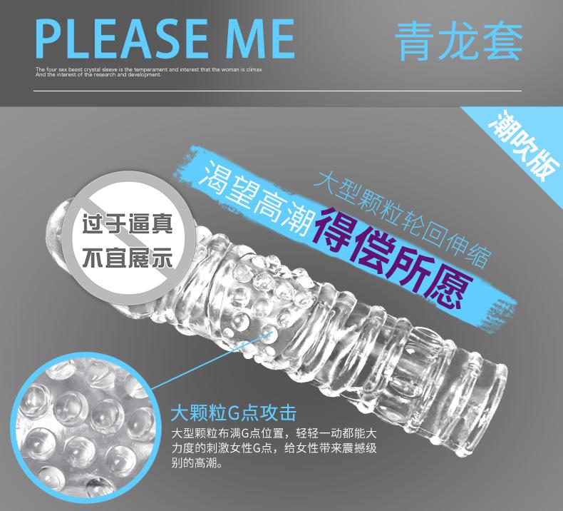Dragon Crystal Sleeve Kondom Sambung 1