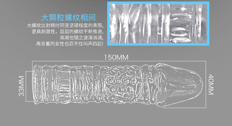 Dragon Crystal Sleeve Kondom Sambung 2