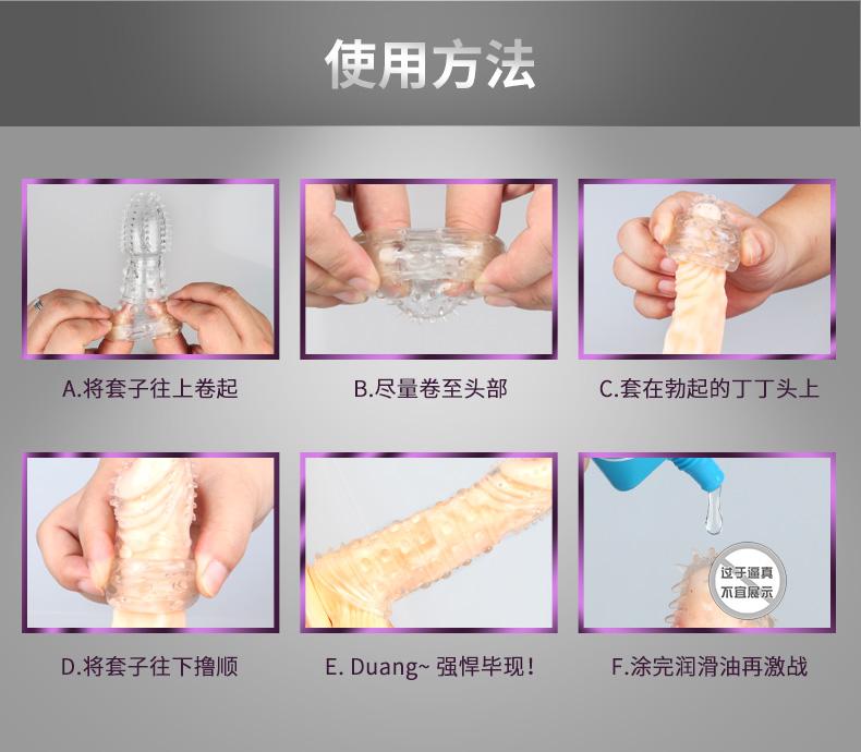 Dragon Crystal Sleeve Kondom Sambung 3