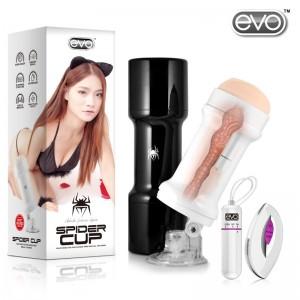 Evo Spider Handsfree Remote Control