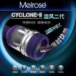 Melrose Cyclone II Sex Toys Pria 2