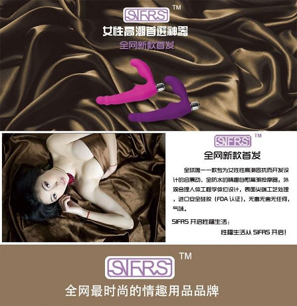 Prostate Massager Stimulasi 1