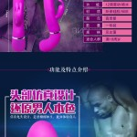 Wet Dream Water Spray Alat Sex Wanita 3