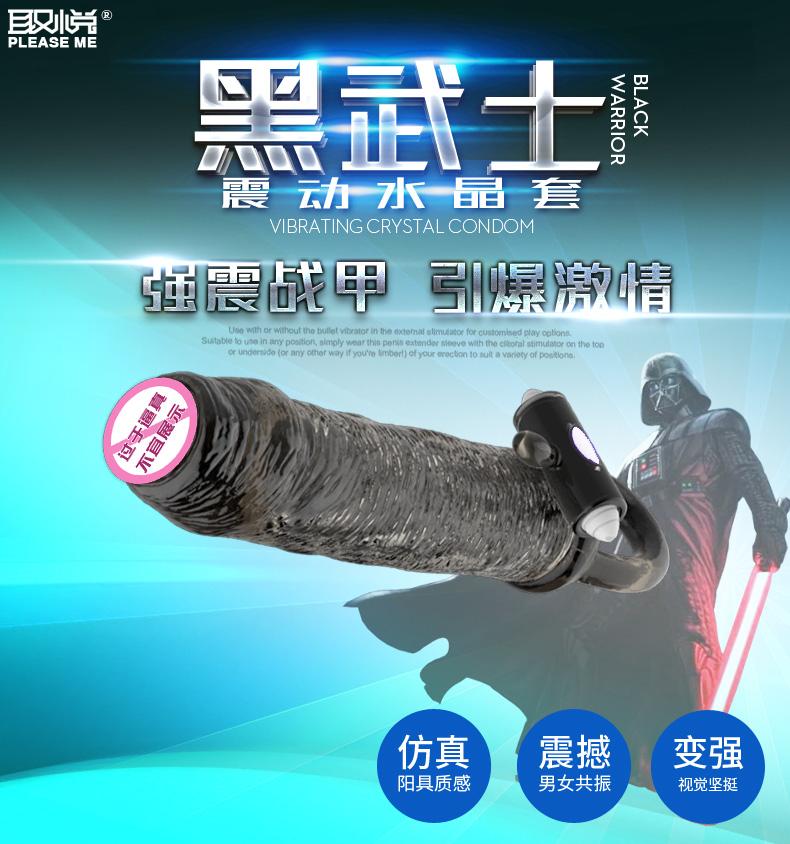 kondom-getar-black-warior-1