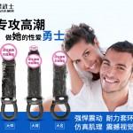 kondom-getar-black-warior-2