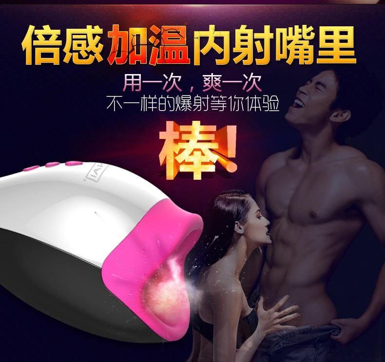 Sex Toys Pria Xuanai Mona 6