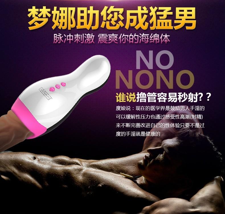 Sex Toys Pria Xuanai Mona 7