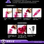 Sex Toys Wanita Melrose August Maju Mundur 12