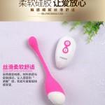 Sex Toys Wanita Vibrator Nalone Sweetie 13