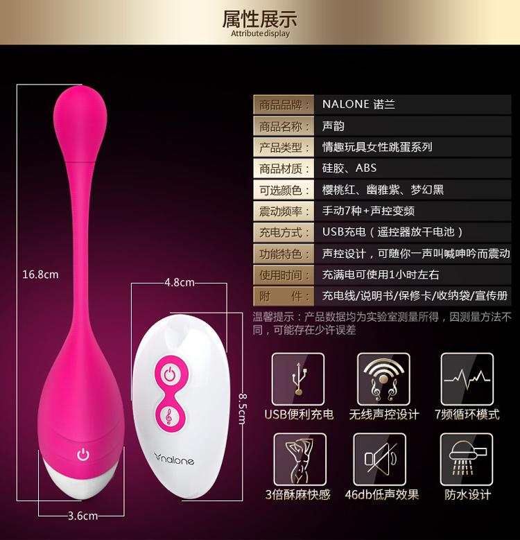 Sex Toys Wanita Vibrator Nalone Sweetie 25