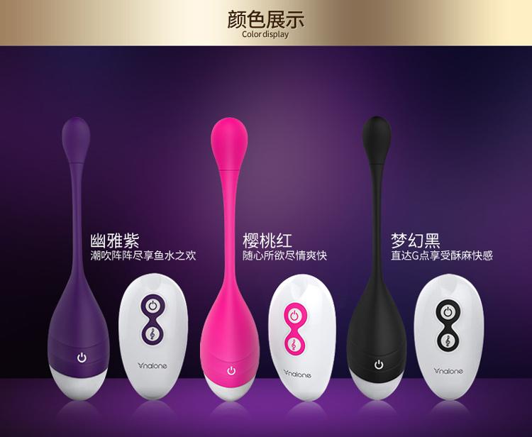 Sex Toys Wanita Vibrator Nalone Sweetie 26