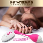 Sex Toys Wanita Vibrator Nalone Sweetie 6