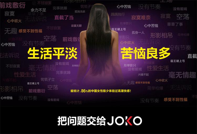 Alat Bantu Sex Wanita Joko Magic Power 1