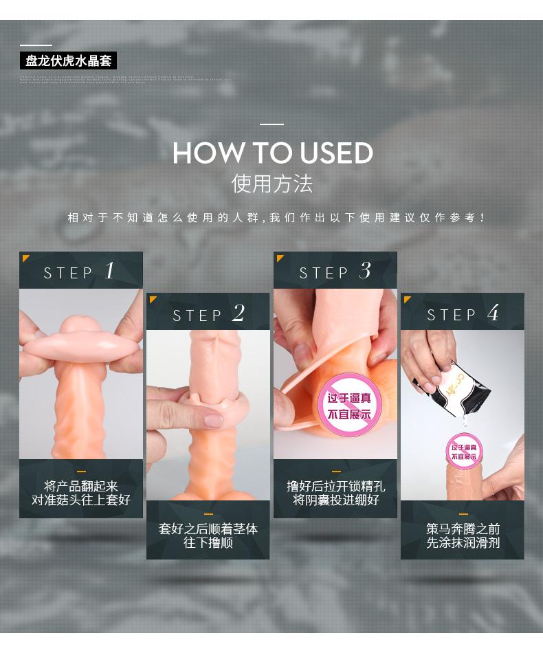 Kondom Sambung Please Me Silikon 11