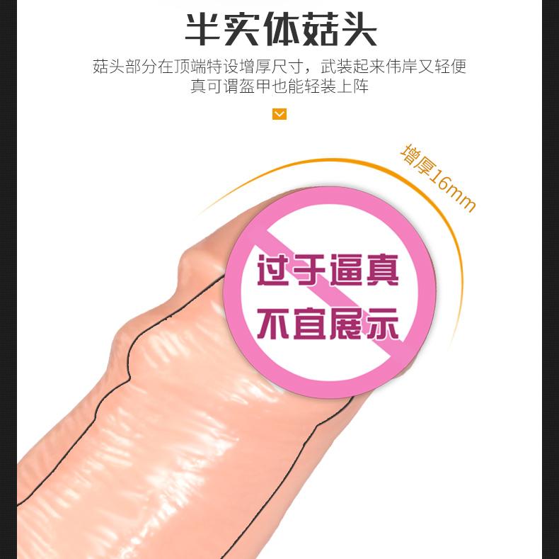 Kondom Sambung Please Me Silikon 5