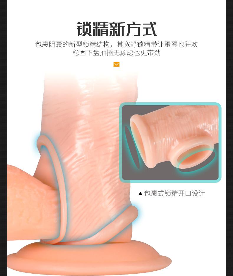 Kondom Sambung Please Me Silikon 6