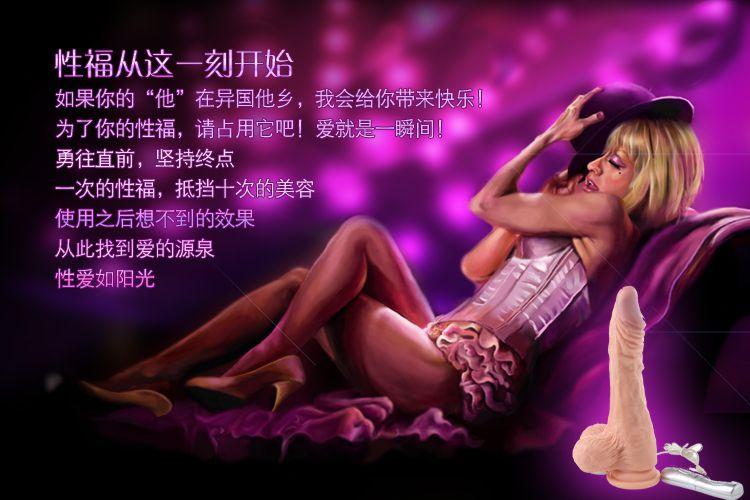 Loveaider Oriental Rome Dildo Vibration sextoys wanita indonesia