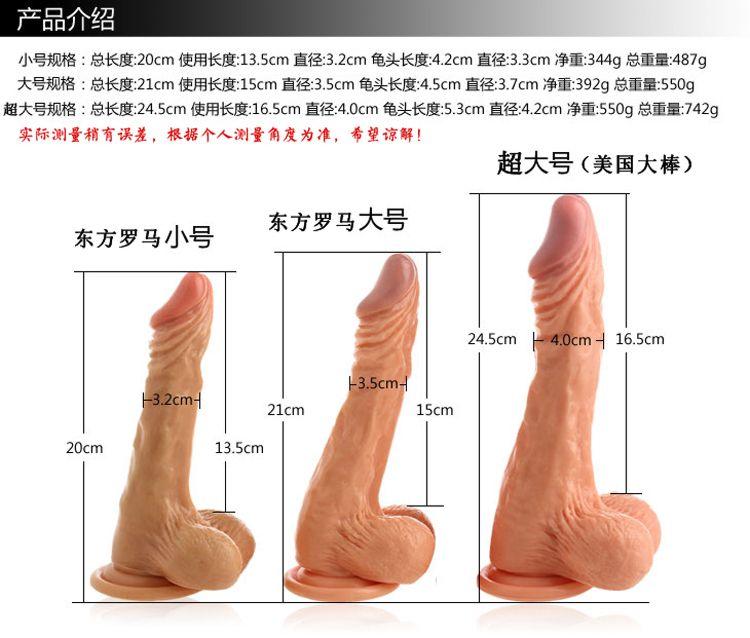 Dildo Vibration Loveaider Alat Sex Toys Wanita alat bantu seksual murah