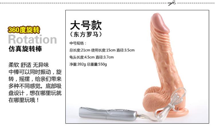 Dildo Vibration Loveaider Alat Sex Toys Wanita sex toys jakarta