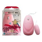 Sex Toys Wanita Vibrating Egg Five Horses